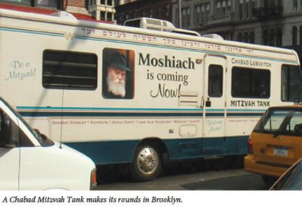 Mitzvah Tank