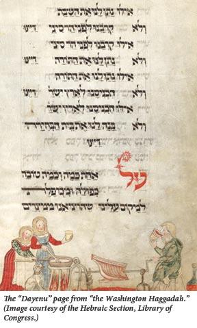 Maxwell House Passover Haggadah Ebook
