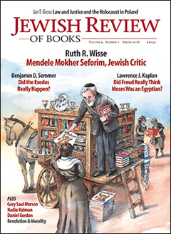 spring 2018 jewish review of books