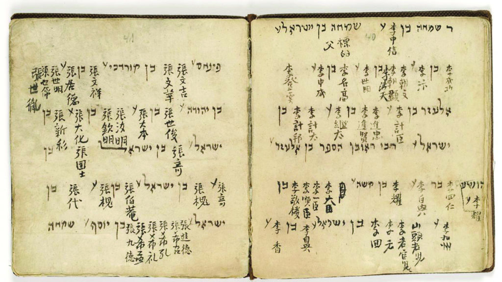 Why Is This Haggadah Different?