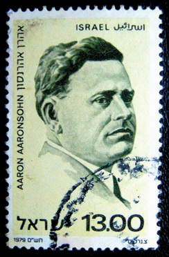 Stamp honoring Aaron Aaronsohn issued by the Israeli government in 1979.