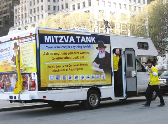 Chabad outreach vehicle on Fifth Avenue, New York City.