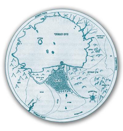 Alma's map of the world. (Courtesy of Kinneret, Zmora-Bitan.)