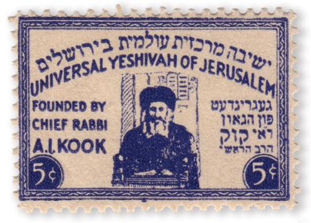 Stamp of Rabbi Abraham Isaac Kook