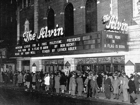 Alvin Theater