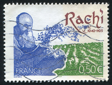 Rashi stamp from France