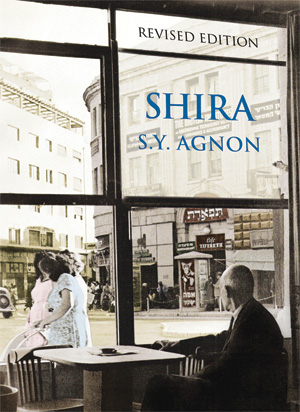 Shira cover