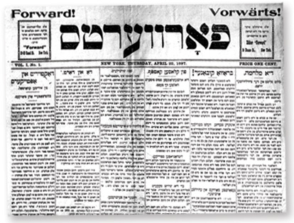 Forward front page