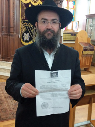 Fraudulent Jewish registration order