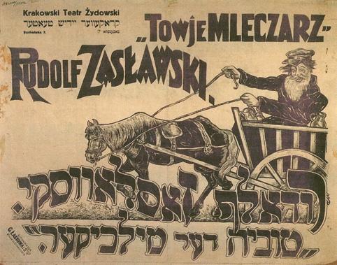 Fiddler poster in Yiddish
