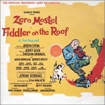 Zero Mostel album cover