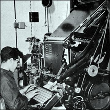 Chabad printing press