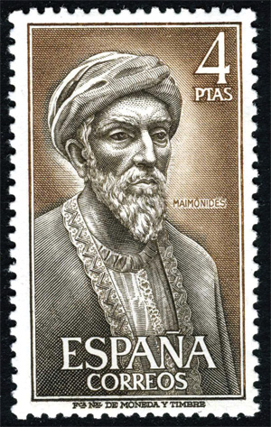 Maimonides Stamp