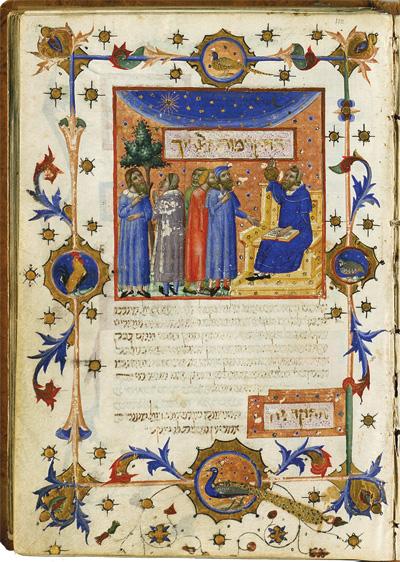 Maimonides Book 1