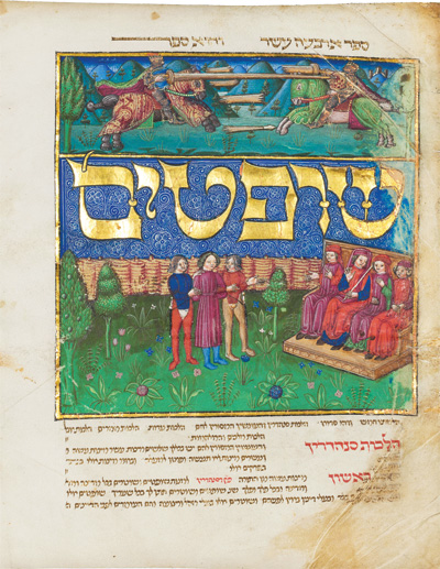 Maimonides Book 2