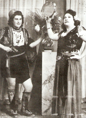 Roza Eskenazi, right, performing in a café, ca. 1940.