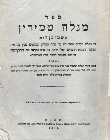First edition of Megaleh Temirin by Joseph Perl. Published in Vienna, 1819.