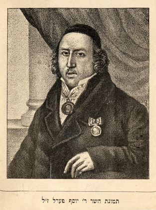 Engraving of Joseph Perl wearing medals awarded for his educational activities by Tsar Alexander I, 1816. (Courtesy of YIVO.)