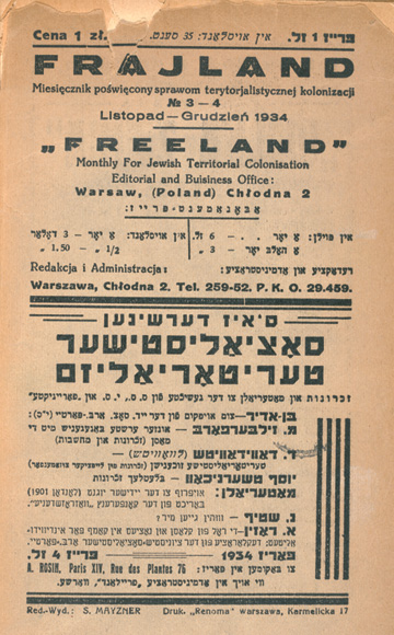 Back cover of  Freeland, a publication for socialist territorialism, 1934. (Courtesy of YIVO.)