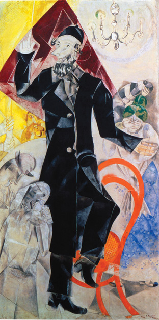 The Introduction into the Jewish Theatre by Marc Chagall.