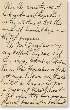 An entry from President Truman's diary, July 21, 1947.