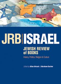 JRB | Israel