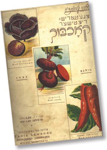 Vegetarish-Dietisher Kokhbukh (Vegetarian Cookbook) by Fania Lewando, published by G. Kleckina, Vilna 1938. (Courtesy of YIVO.)