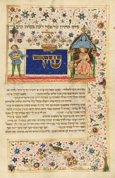 Minstrel playing before King Solomon, opening verse of Song of Songs. From the Rothschild Mahzor, Florence, Italy, 1492. (Courtesy of The Jewish Theological Seminary of America, New York.)