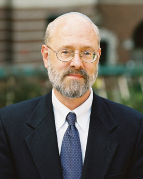 Alan L. Mittleman. (Courtesy of the Jewish Theological Seminary.)