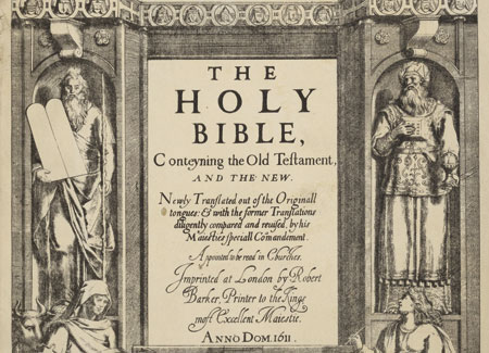 A portion of the frontispiece to the first edition of the King James Bible by Cornelius Boel, 1611. Moses and Aaron flank the central text.