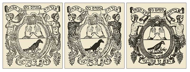 Three versions of the frontispiece of Rabbi Menahem Abraham Rapa Porto's Minchah belulah. Left: The original coat of arms, Verona, 1594. Middle: With the mermaids clothed, Bnei Brak, 1989. Right: With the mermaids transformed into men, Bnei Brak, 2010. (Courtesy of The  Littman Library of Jewish Civilization.