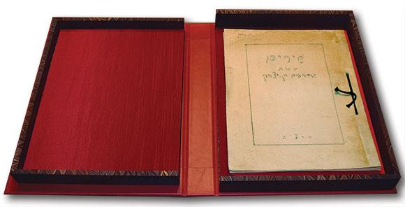 Shirim me'et Avraham ben Yizhak in the red calfskin box. (Photo courtesy of  Matthew Wieseltier.)
