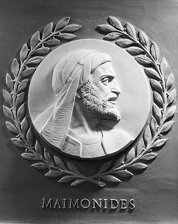 Marble relief portrait of Maimonides, 1950, House of Representatives Chamber, Capitol, Washington, D.C. (Courtesy of the Architect of the Capitol.)