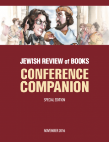 2nd Annual Conference Companion