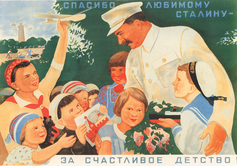Illustration of a Soviet Union propaganda poster featuring Stalin surrounded by happy children.