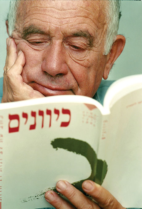 Yehuda Amichai reading book
