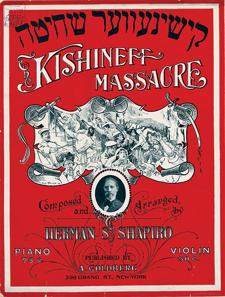 Kishinev Massacre Elegy poster