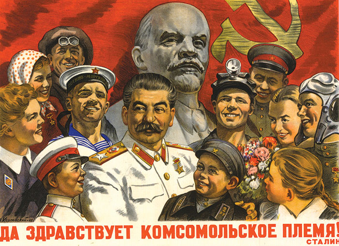 Propoganda poster with Stalin and smiling children