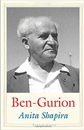 Cover of Anita Shapira's book, Ben Gurion: Father of Modern Israel.