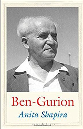 Cover of Anita Shapira's book, Ben Gurion: Father of Modern Israel.