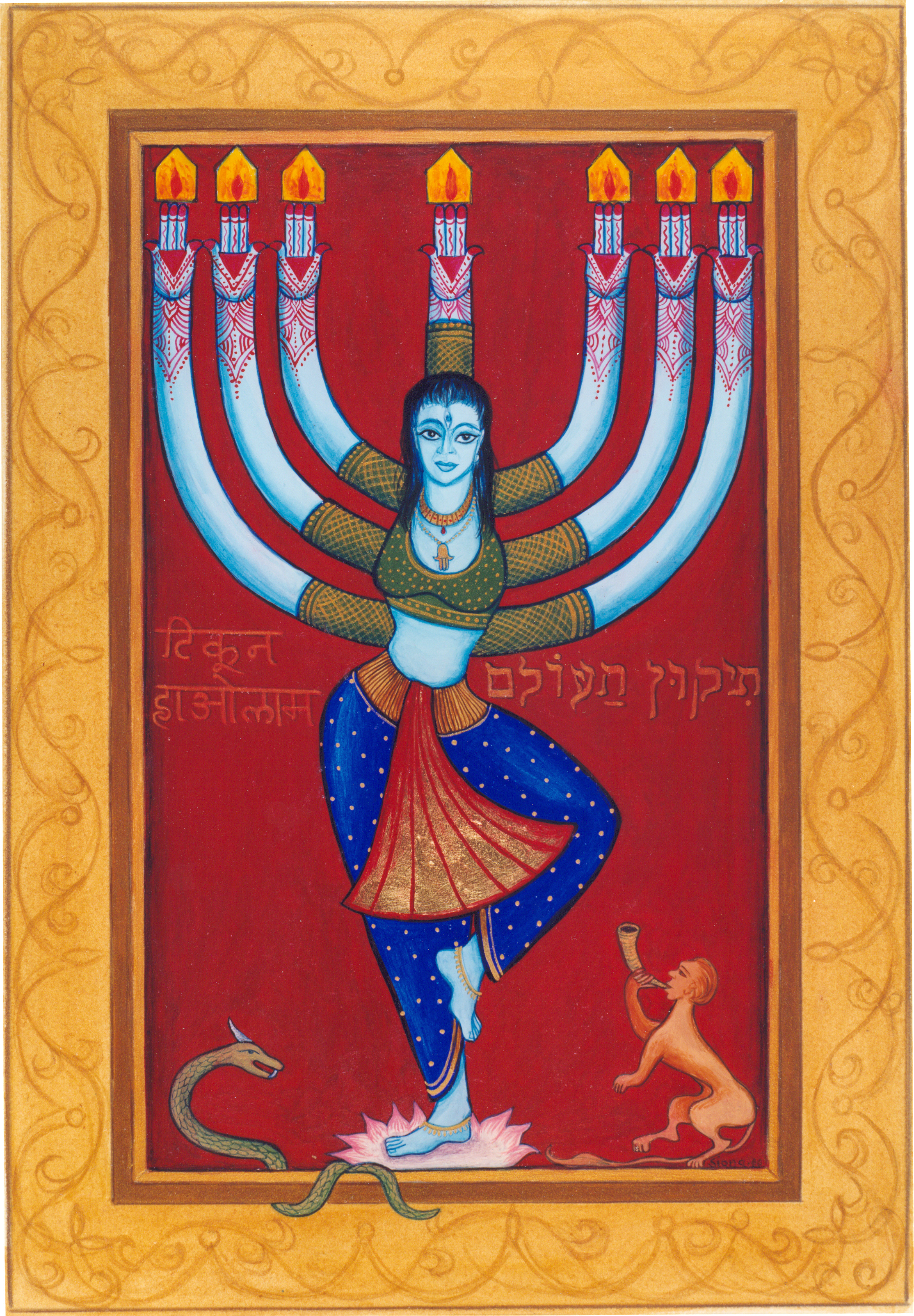 Photograph of the painting Tikkun Olam described in the text.
