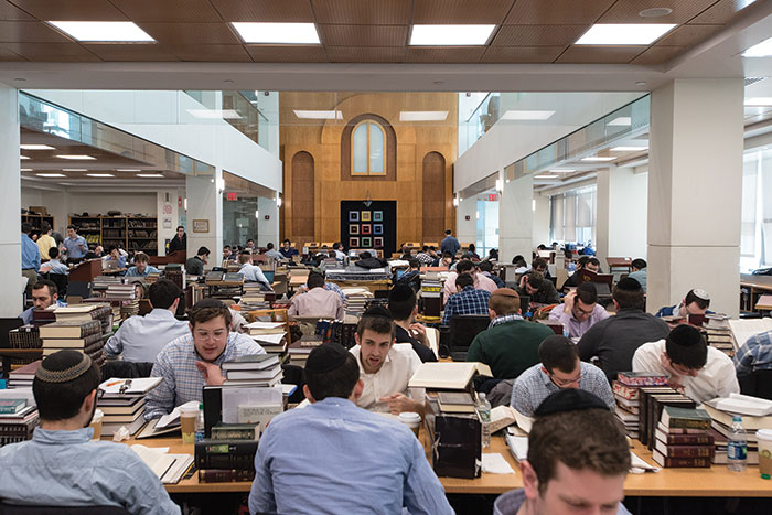 A beit midrash at Yeshiva University, New York City.
