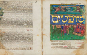 A page from the Mishneh torah with illuminated illustrations