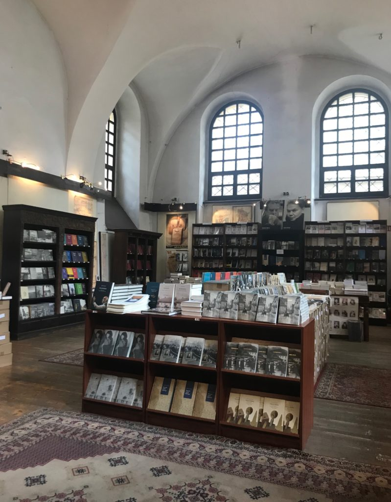 Photograph of the inside of a bookshop.