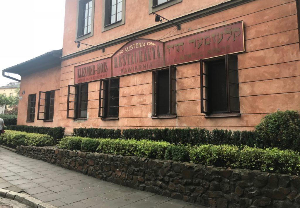 Photograph of the brick facade of a building.