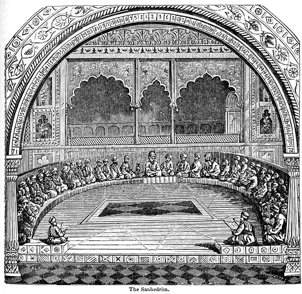 Black-and-white drawing of a group of sages sitting in a semi-circle in a grand room.