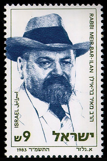 Israeli postage stamp bearing the image of a man with a goatee and hat
