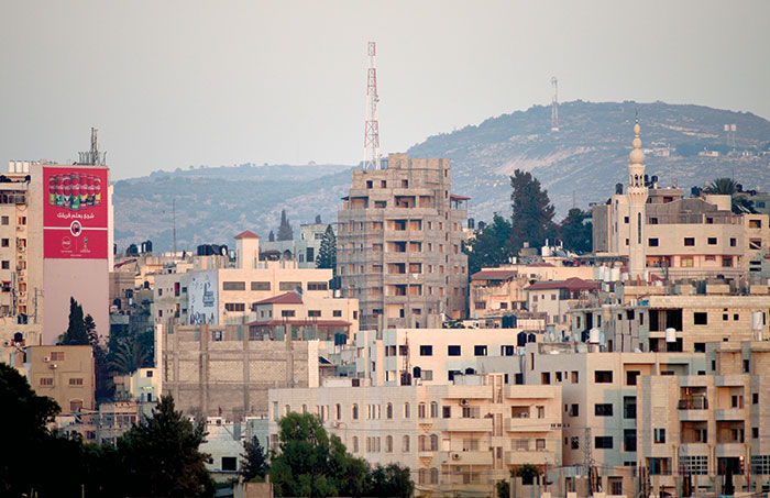 Photo of buildings in the city of Tulkarem