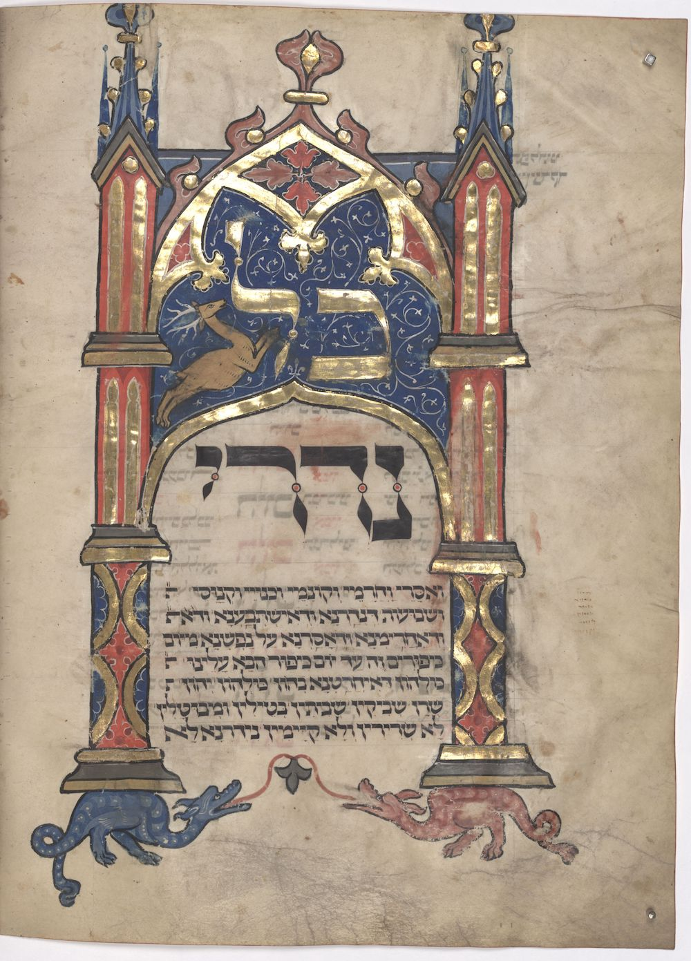 Manuscript page from a medieval Jewish text with elaborate illumination.