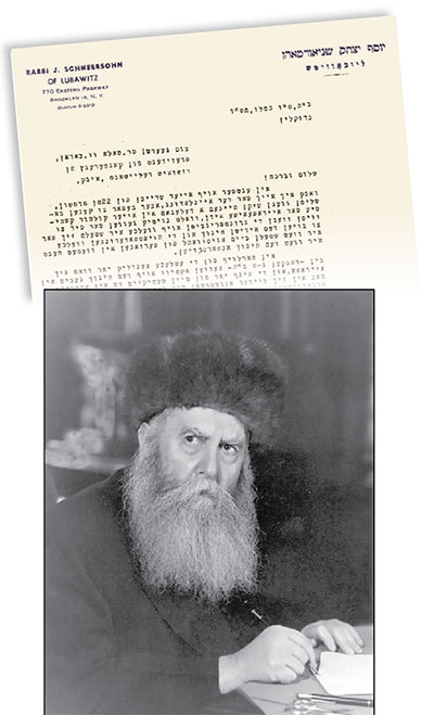 A photo of a letter on top and a photo of an older man with a long beard nd a fur hat below